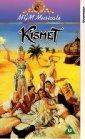 Kismet - 1955