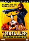 Thriller - en grym film - 1973