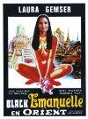 Emanuelle nera: Orient reportage - 1976