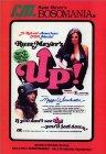 Up! - 1976