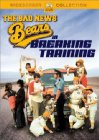 The Bad News Bears in Breaking Training - 1977