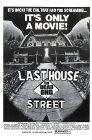 The Last House on Dead End Street - 1977