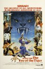 Sinbad and the Eye of the Tiger - 1977