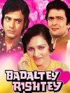 Badaltey Rishtey - 1978