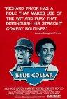 Blue Collar - 1978