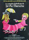 The Fiendish Plot of Dr. Fu Manchu - 1980