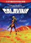 Galaxina - 1980