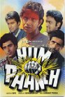 Hum Paanch - 1980