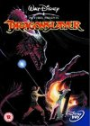 Dragonslayer - 1981