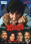 Kaalia - 1981