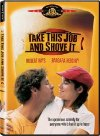 Take This Job and Shove It - 1981