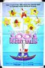 Bugs Bunny's 3rd Movie: 1001 Rabbit Tales - 1982