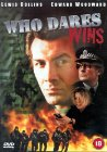 Who Dares Wins - 1982
