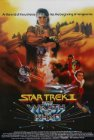 Star Trek: The Wrath of Khan - 1982