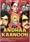 Andhaa Kanoon - 1983