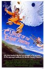 Curse of the Pink Panther - 1983