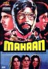 Mahaan - 1983