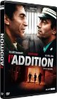L'addition - 1984