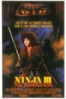 Ninja III: The Domination - 1984