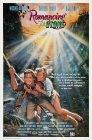 Romancing the Stone - 1984