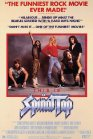 This Is Spinal Tap - 1984