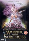 The Warrior and the Sorceress - 1984