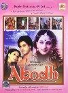 Abodh - 1984