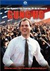 Gung Ho - 1986