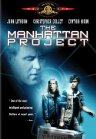The Manhattan Project - 1986
