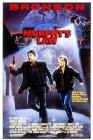 Murphy's Law - 1986
