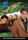 """21 Jump Street"" 1987"