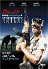 Death Before Dishonor - 1987