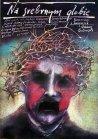 Na srebrnym globie - 1988