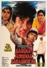 Gangaa Jamunaa Saraswathi - 1988
