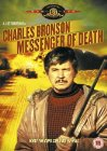 Messenger of Death 1988