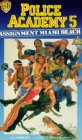 Police Academy 5: Assignment: Miami Beach - 1988