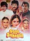 Sone Pe Suhaaga - 1988
