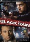 Black Rain - 1989