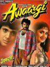 Awaargi - 1990