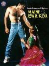 Maine Pyar Kiya - 1989