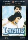 Lamhe - 1991
