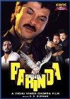 Parinda - 1989