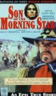 """Morning Star"" - 1991"