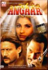 Angaar - 1992