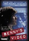 Benny's Video - 1992