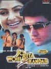 Jo Jeeta Wohi Sikandar - 1992