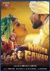 Khuda Gawah - 1992
