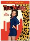 """The Nanny"" - 1993"