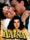 Aaina - 1993
