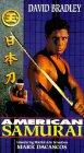 American Samurai - 1992